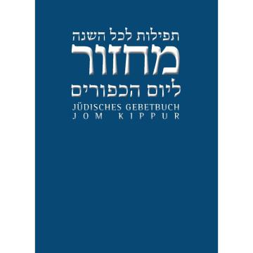 Jüdisches Gebetbuch Hebräisch-Deutsch 04. Jom Kippur