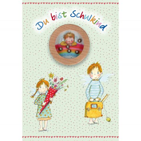 Glückwunschkarte zum Schulanfang mit Geduldspiel Du bist Schulkind (5 Stück)