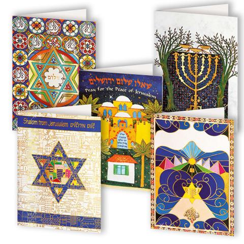 Faltkartenserie mit jüdischen Motiven