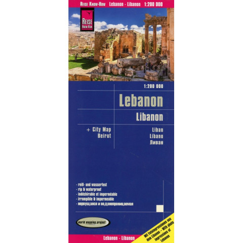 Reise Know-How Landkarte Libanon / Lebanon (1:200.000)